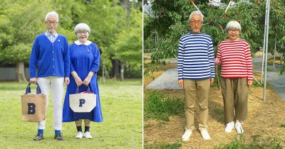 Japanese Couple Married For 39 Years Wears Matching Clothes Every Day