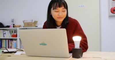 YouTuber Invents Light Bulb That Blinks When Couples Share Break Up Update On Social Media