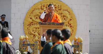 Bhutan's PM Asks All Citizens To Adopt Stray Dogs Or Plant Trees As A Birthday Gift To Its King