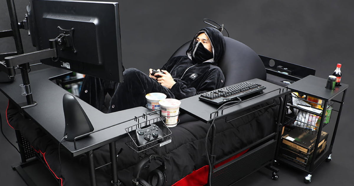 Japanese Company Unveils The Ultimate Gaming Bed