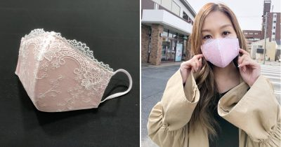 Japanese Underwear Company Is Producing Masks To Aid Shortage