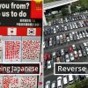 40 Pics Prove That Japan Is Amazingly Different From Other Countries