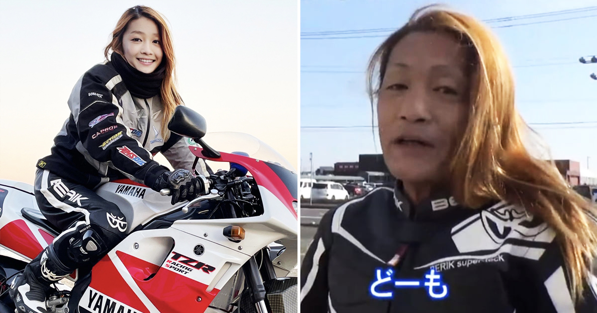 Gorgeous Japanese Motorbiker Revealed To Be 50-Year-Old Man